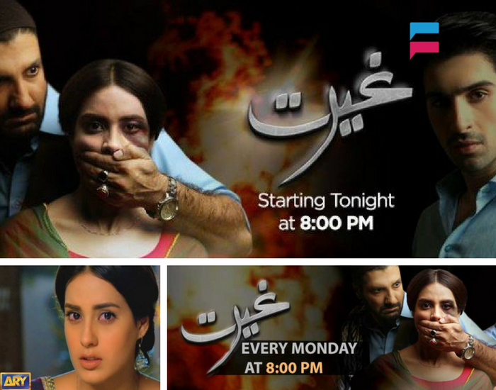 Ghairat - ARY Digital Drama new episodes