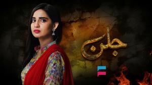 Jallan – Aplus Tv Drama