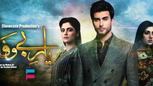 Yaar E Bewafa – GEO Tv Drama