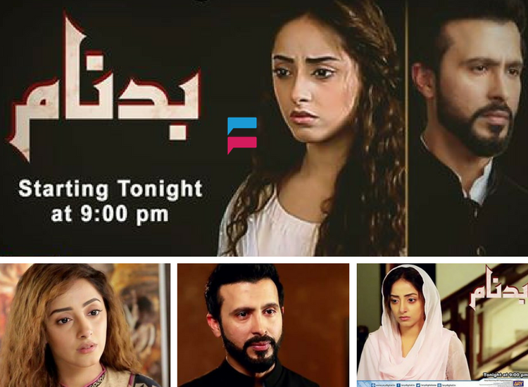 Badnaam – ARY Digital Drama