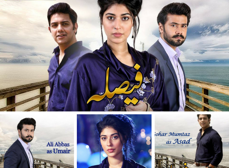 Faisla – ARY Digital Tv Drama Pictures