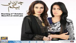 Chandni Begum – ARY Digital Drama