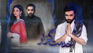 Khidmat Guzar – Aplus Tv Drama