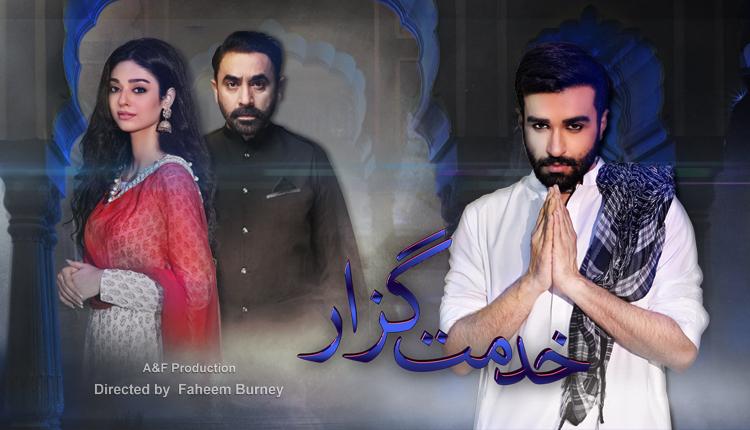 Khidmat-Guzar Aplus Tv Drama