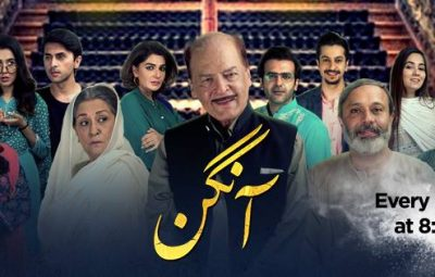 AANGAN – ARY DIGITAL EXCLUSIVE DRAMA