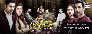 Jatan – ARY Digital Drama
