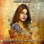 Laal Ishq Cast