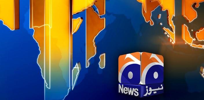 geo new live tv