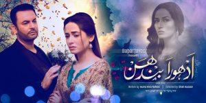 Adhoora Bandhan – GEO Tv Drama