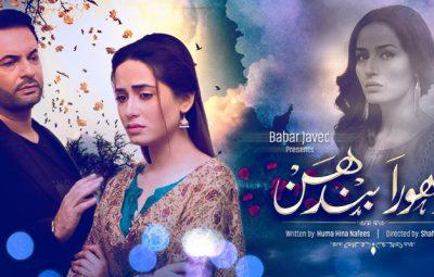 Adhoora-Bandhan geo tv
