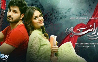 Aik-Thi-Rania geo tv drama