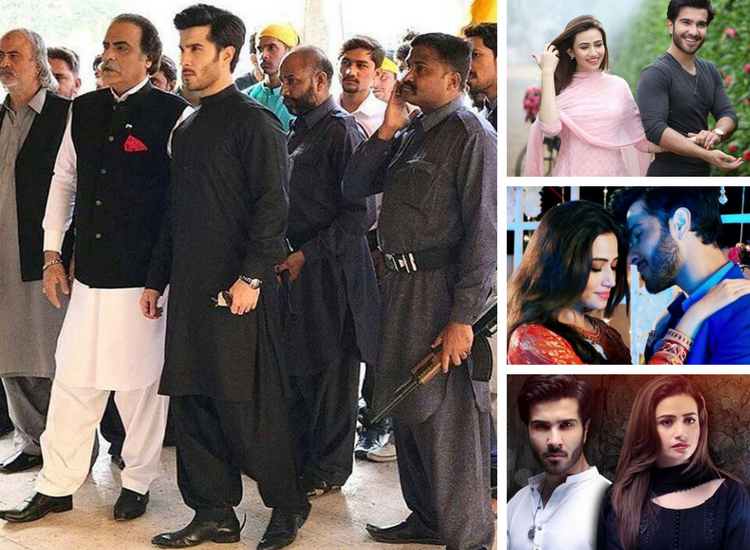 Khaani - GEO Tv Drama - Pictures