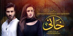 Khaani – GEO Tv Drama