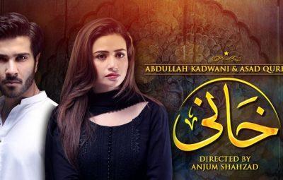 Khaani geo tv drama