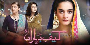 Kaif-e-Baharan – GEO Tv Drama