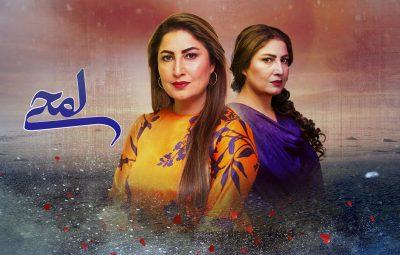 Lamhay-aplus-tv drama