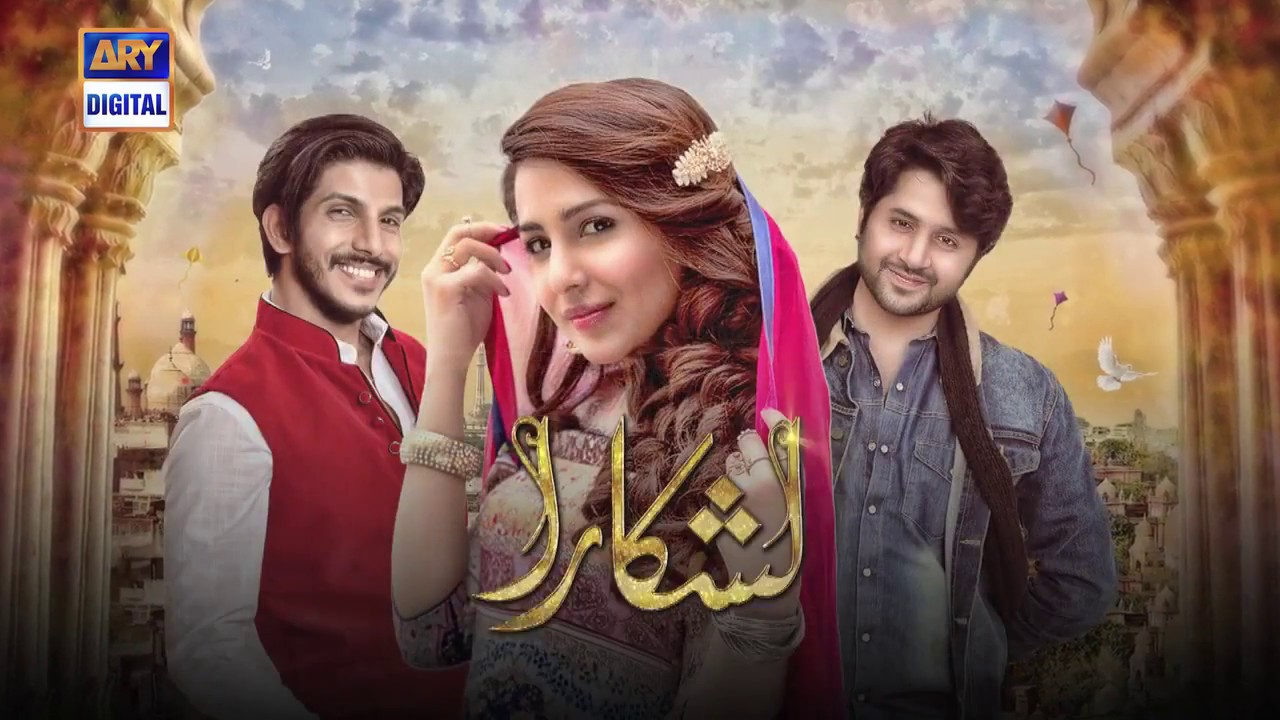 Lashkara-The Tale Of Love And Revenge - Ary digital drama