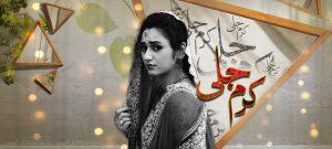 Karam Jali – Aplus Tv Drama