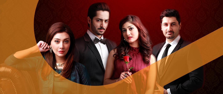 Shert-urdu1-drama-serial