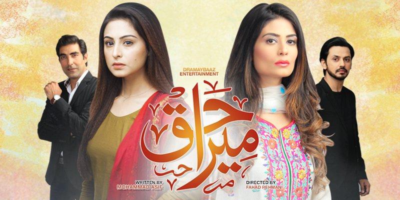 Mera-Haq-geo-tv-drama