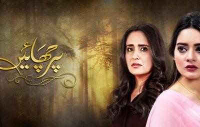 parchayee - hum tv drama