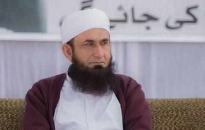 Tariq Jameel Bayan
