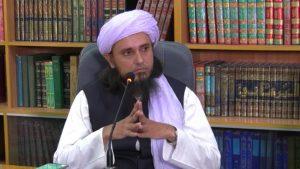Mufti Tariq Masood Lecture's (Bayan)