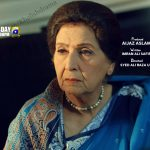 Khalish - GEO Tv Drama images1