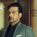 Khalish - GEO Tv Drama images2
