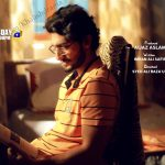 Khalish - GEO Tv Drama images3