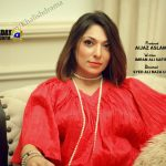 Khalish - GEO Tv Drama images4