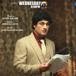 Khalish - GEO Tv Drama images6
