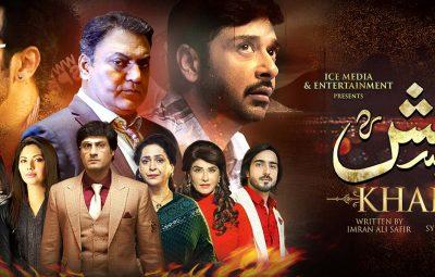 Khalish geo tv drama poster image