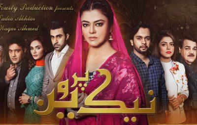 Naik Parveen drama poster image - geo tv drama