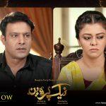 Naik Parveen geo tv drama4