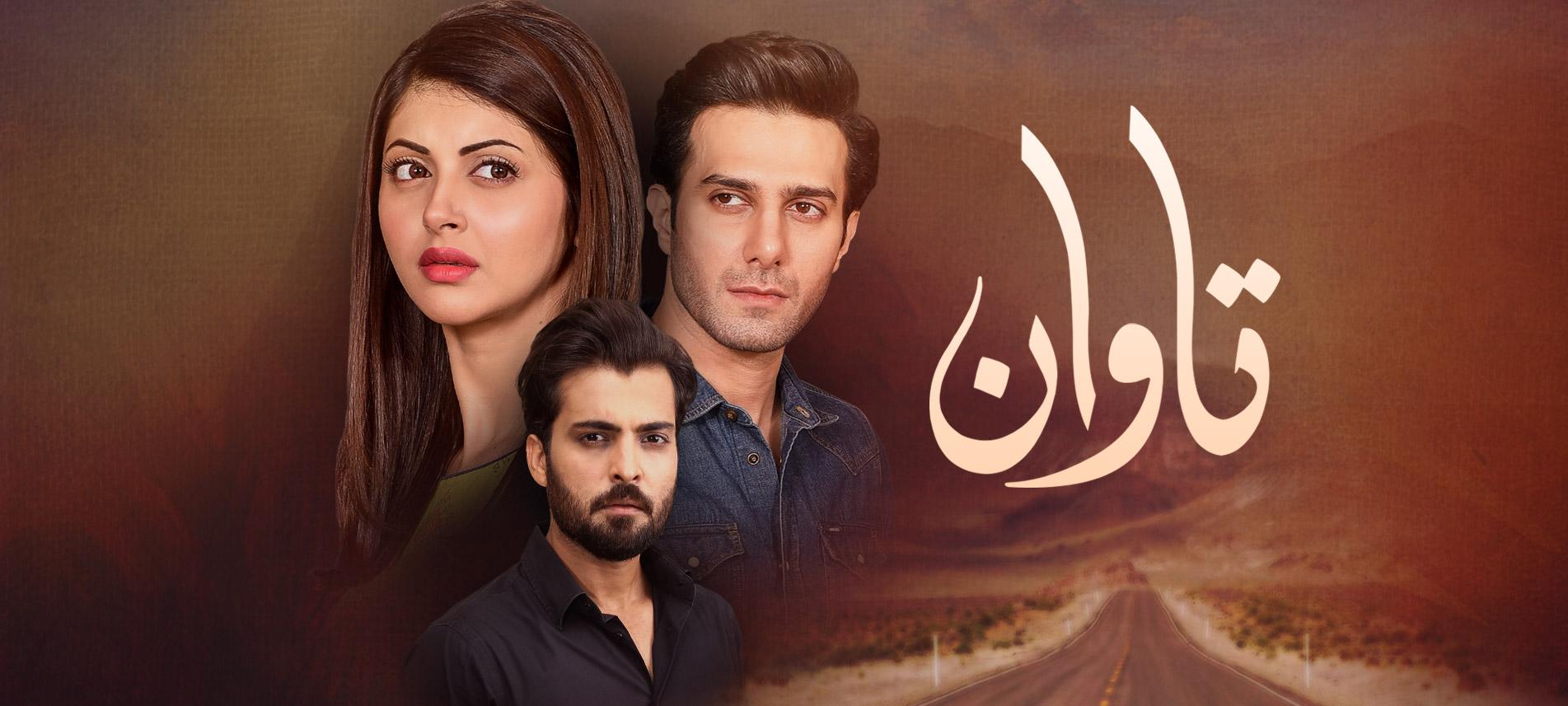 Tawaan - Hum Tv Drama