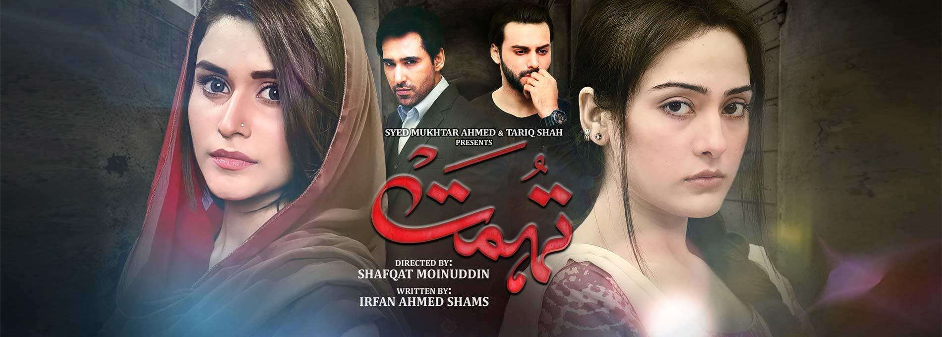 Tohmat - GEO Tv Drama poster image