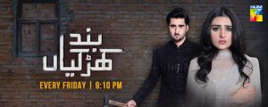 Band Khirkiyan – Hum Tv Drama
