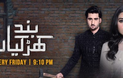 Band Khirkiyan - Hum Tv Drama