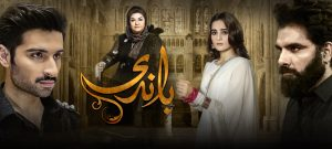 Baandi – Hum Tv Drama