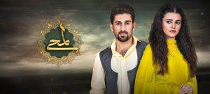 Lamhay – Hum Tv Drama