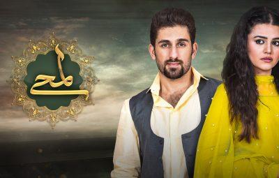 lamhay - hum tv drama