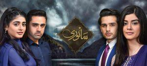 Sanwari – Hum Tv Drama