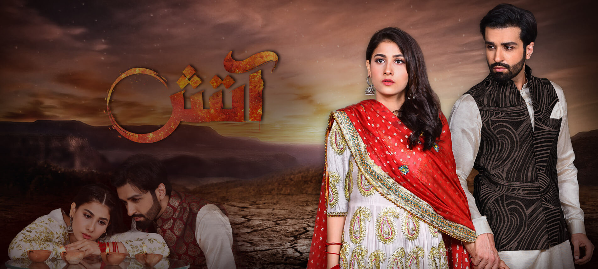 aatish hum tv drama