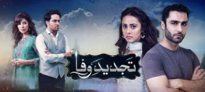 Tajdeed e Wafa – Hum Tv Drama