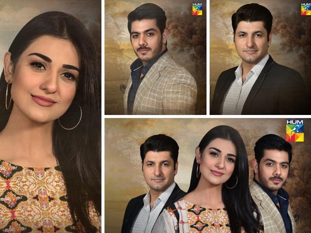 Mere Humdam - Hum TV Drama