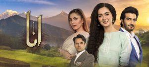 Anaa  – Hum Tv Drama