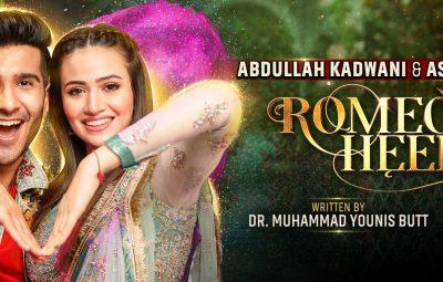 Romeo Weds Heer – GEO Tv Drama