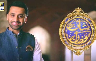 Shan E Ramazan 2019
