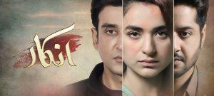 Inkaar  – Hum Tv Drama